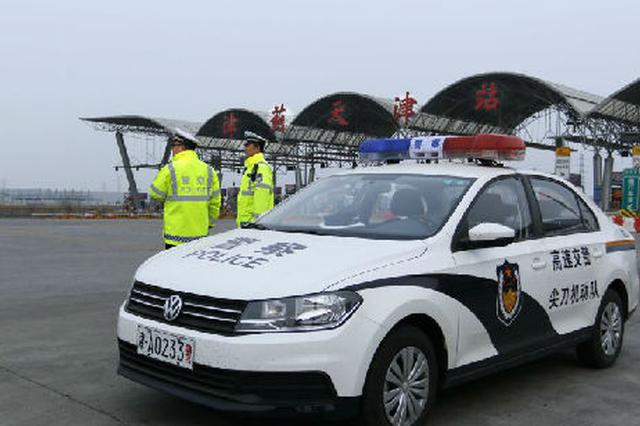 河北省送伤员车求助 天津交警护送开道
