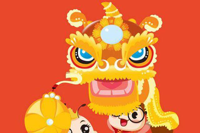 宝坻重拾传统文化记忆 舞狮闹春年味足