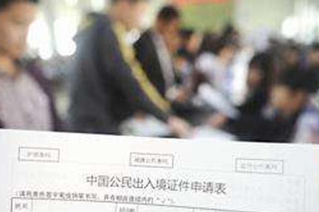 天津检验检疫局提醒:春节出入境谨慎带特产
