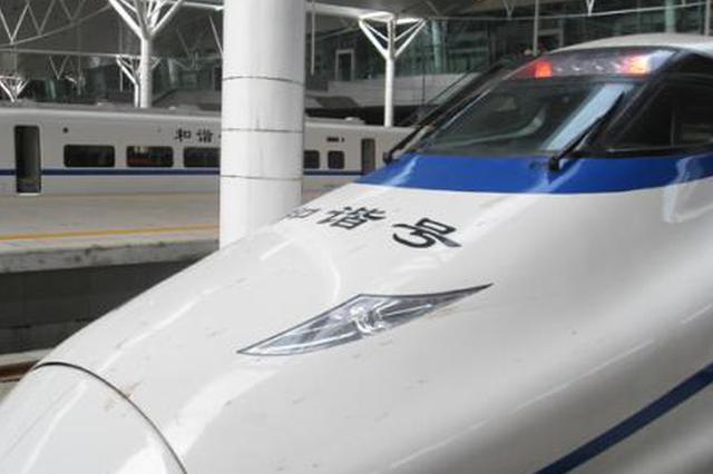 春节期间 京津城际列车每日108.5对