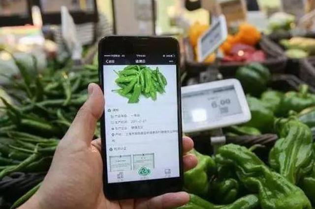 天津智慧菜市场春节不打烊 24小时免费送菜到家