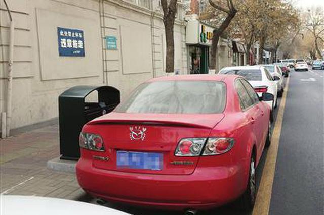 天津这里机动车占道违停 市民呼吁:请让出自行车道