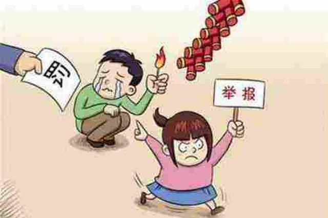 春节禁炮小区里偷着放炮 天津多人当场挨罚