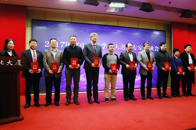"""天大研究成果入选2017年度""""中国科学十大进展"""""""
