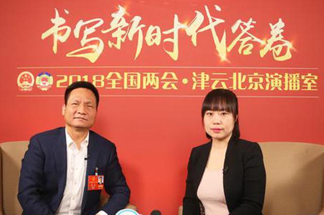 杨光代表:维护新经济就业者合法权益 加快推进延迟退休制度