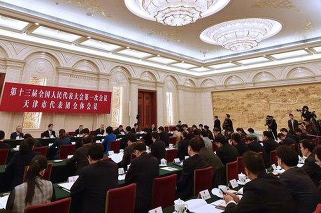 天津市委书记李鸿忠:梧桐树种了,凤凰就来了