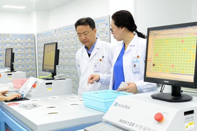 天津一中心智能化中药房正式启用 患者就医更便捷