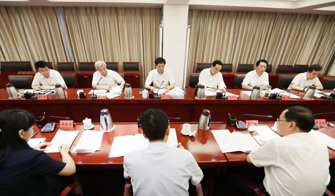 市委政法委召开全委会(扩大)会议