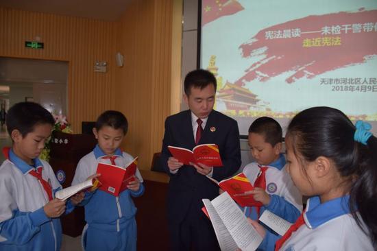 """学习宪法,从""""晨""""开始"""