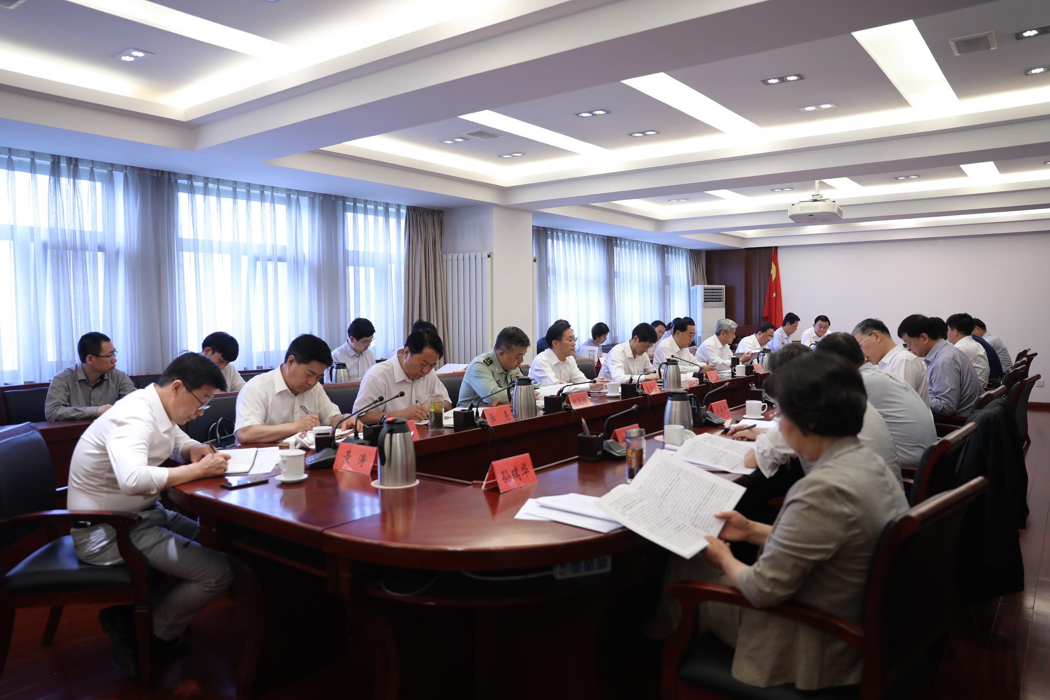 学懂弄通习近平新时代中国特色社会主义政法思想 在各项政法工作中贯彻落实践行