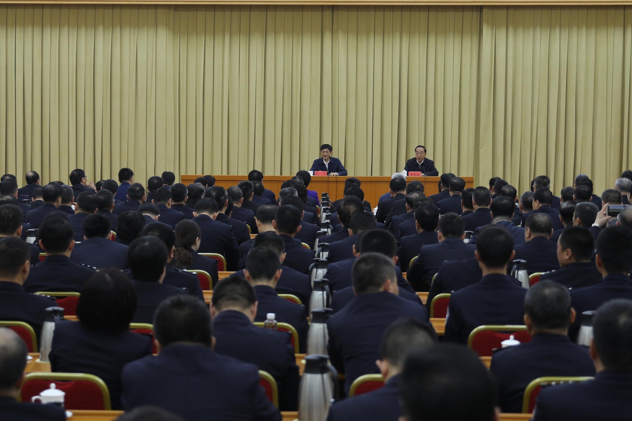 赵飞同志在政法系统宣讲党的十九届四中全会精神