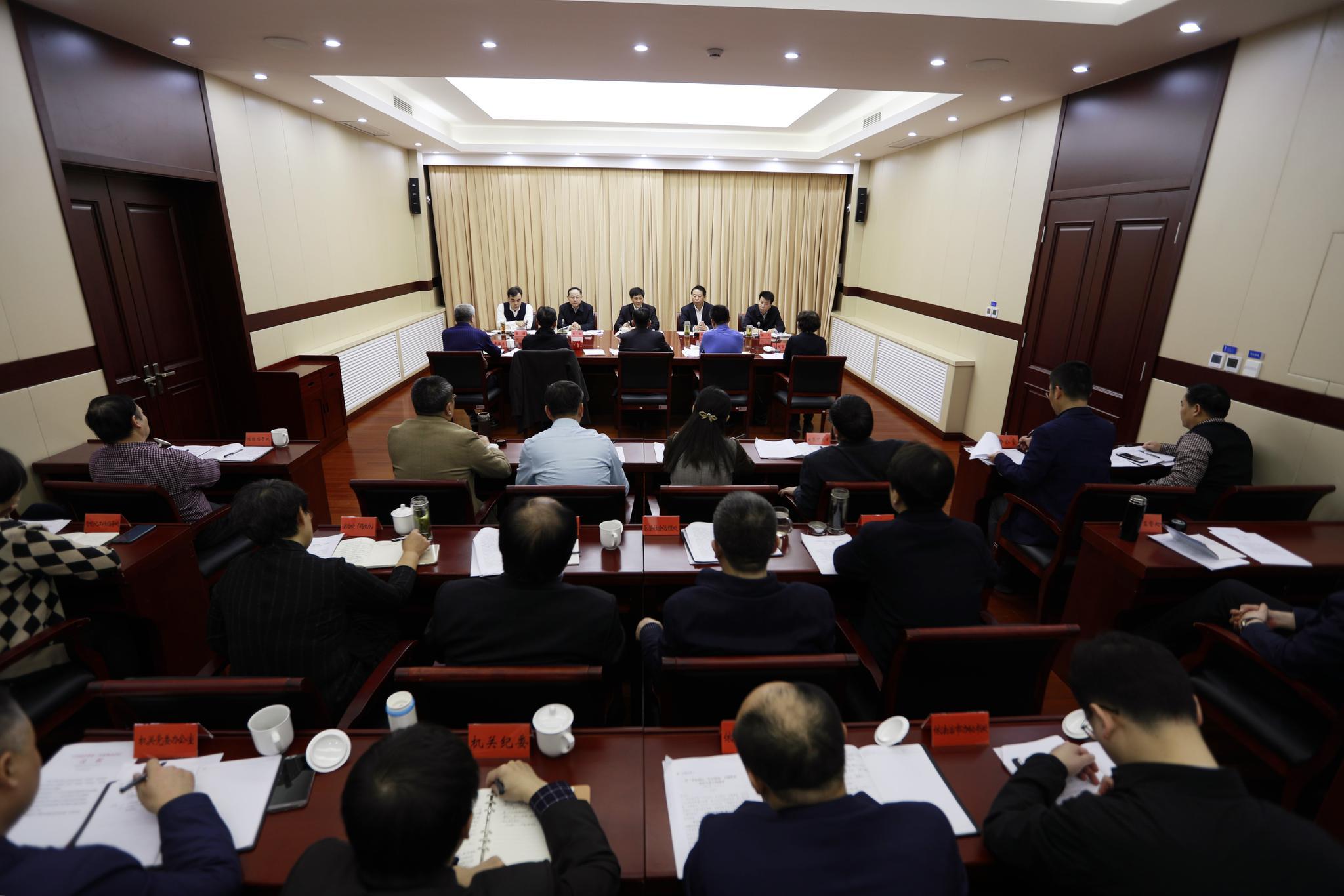 市委政法委召开领导干部会议 传达习近平总书记主题教育总结大会重要讲话精神