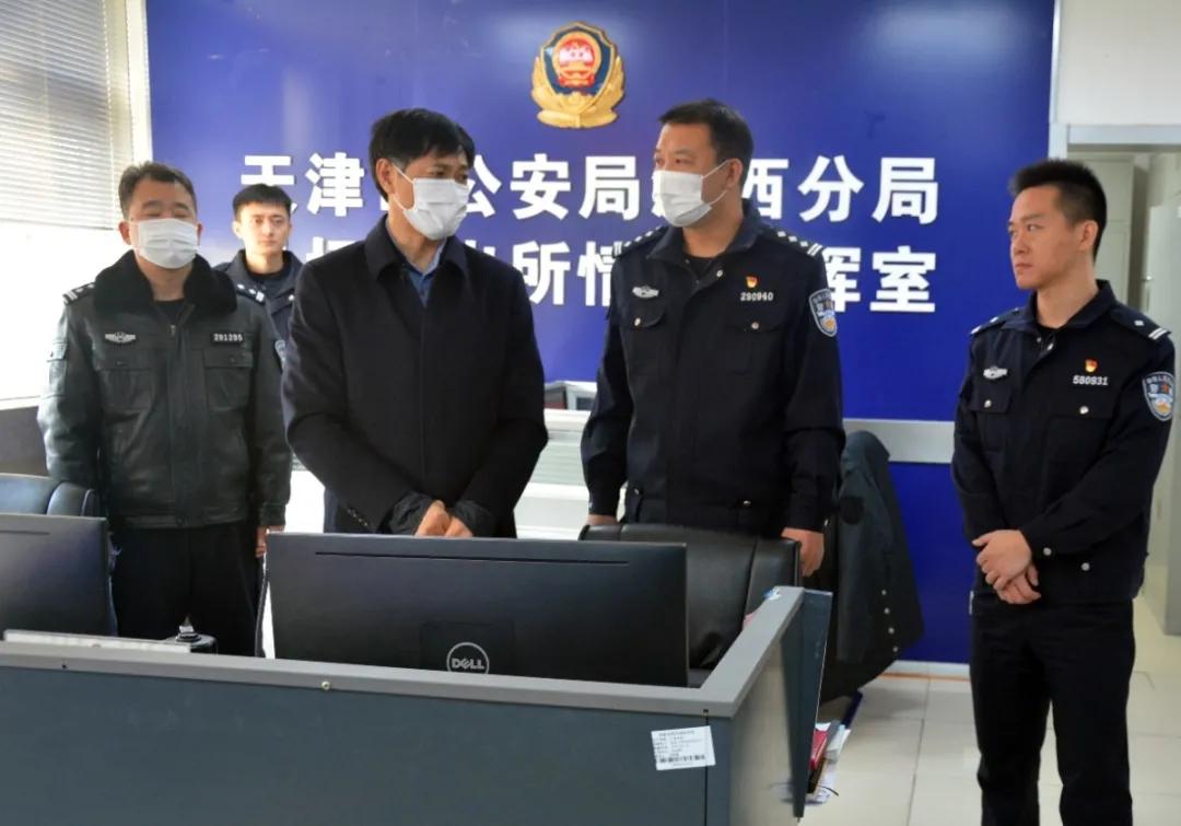 赵飞走访基层政法单位检查元旦假期值班值守和维稳安保工作