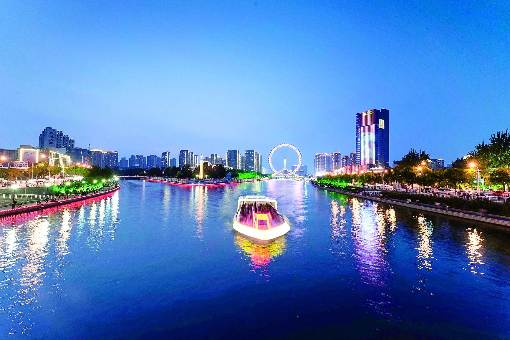 摄影作品:海河之夜