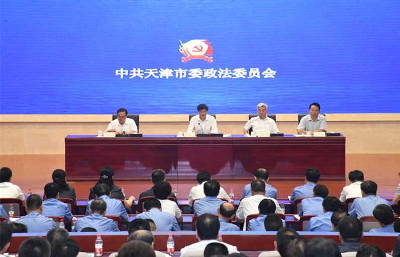 提升宣传舆论能力水平 讲好天津政法故事 为新时代政法工作营造良好舆论氛围