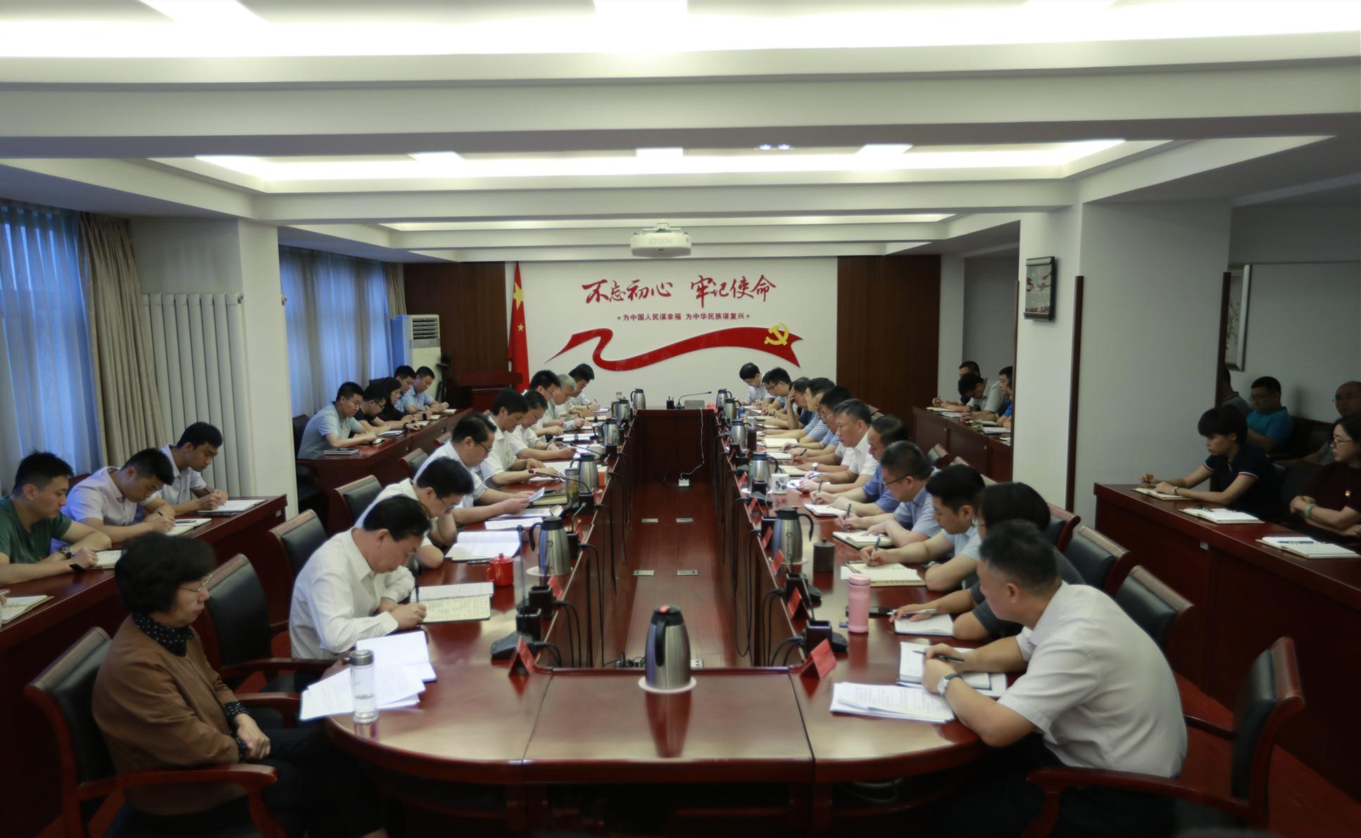 市委政法委机关召开主题教育总结会