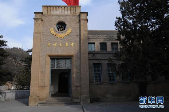 延安杨家岭中央大礼堂(2017年12月12日摄)。新华社记者 李斌 摄