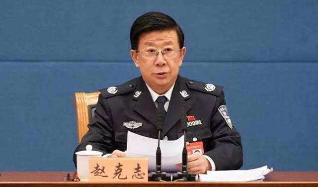 赵克志:强化政治担当使命担当责任担当