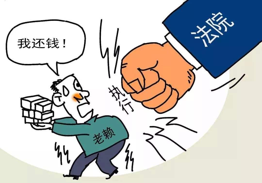 """天津铁路运输法院""""拉网行动""""显威力"""
