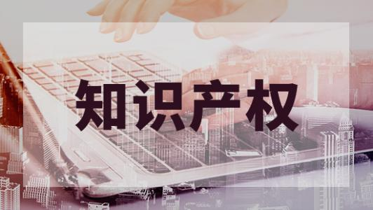 滨海新区法院判决一起不正当竞争纠纷案