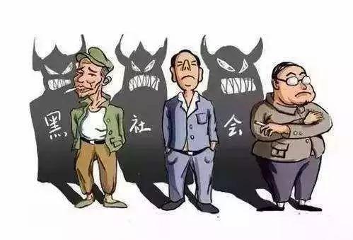 【扫黑除恶】扫黑除恶进程过半,天津交出成绩单,全市摧毁黑恶犯罪团伙604个