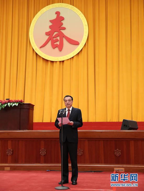 2月3日,中共中央、国务院在北京人民大会堂举行2019年春节团拜会。中共中央政治局常委、国务院总理李克强主持团拜会。