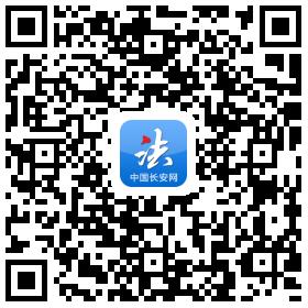 """""""中国长安网""""客户端二维码"""