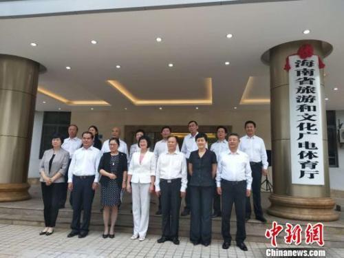 资料图: 海南省旅游和文化广电体育厅挂牌。 钟欣 摄