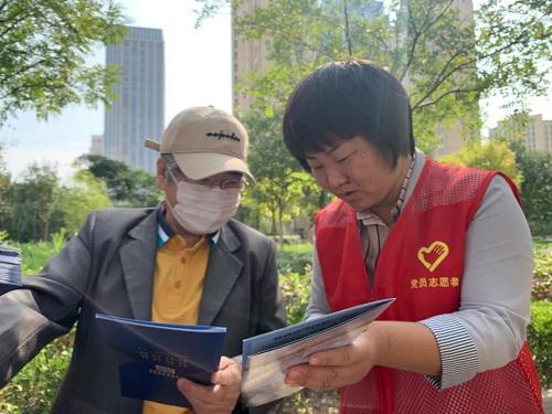西青区中北镇:开展创建宣传家园志愿者活
