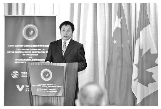 贸仲委秘书长王承杰致辞。