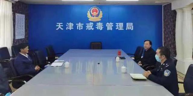 赵飞到市戒毒管理局调研督导推动政法队伍教育整顿工作