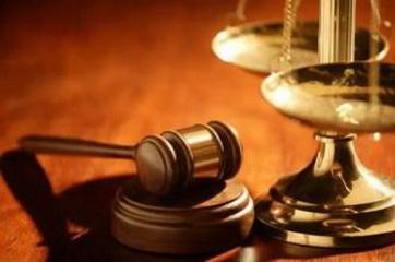 最高人民法院审判委员会召开全体会议