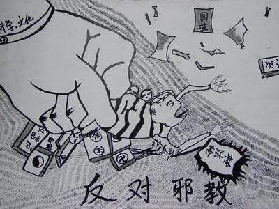 北辰区坚持以突出社区宣传为引领 打牢基层反邪教宣传教育主阵地图片