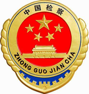东丽区检察院举办机关公文写作培训