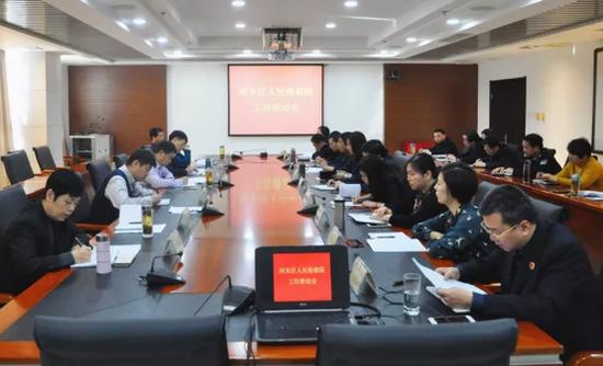河东检察院召开中层会议部署推动2018年工作