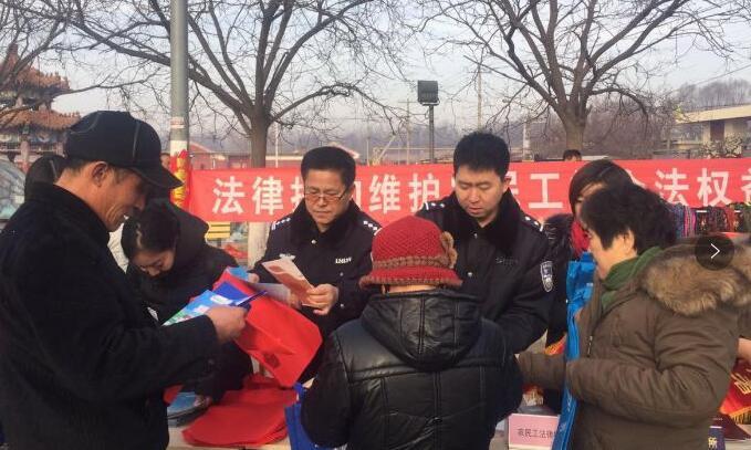 西青区法律援助助力农民工依法维权