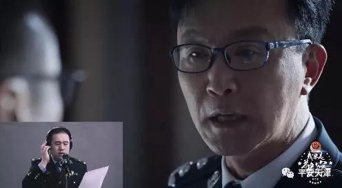 """听""""《破冰行动》李维民局长""""讲述310直播公安故事!"""
