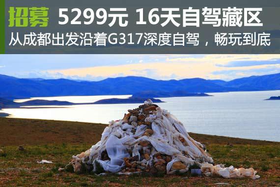 深度自驾西藏G317