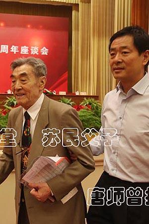 唐师曾:我镜头里的苏民父子