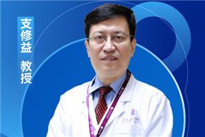 """支修益教授:疫情常态化下,早筛及晚期肺癌患者的诊疗""""秘籍"""""""