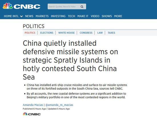 美媒:中国首次在南沙三个岛礁部署防空及反舰导弹samsungapps下载