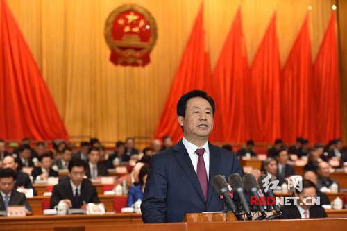 湖南省省长许达哲作政府工作报告。
