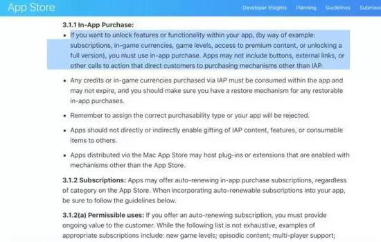 苹果应用商店规则截图