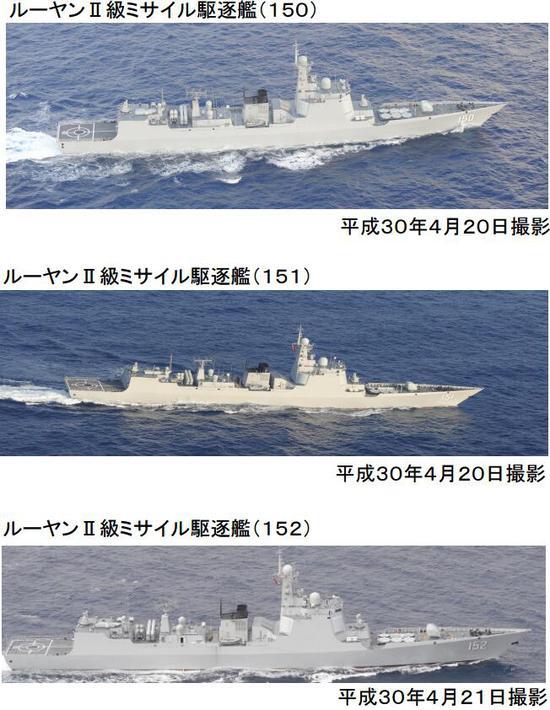 辽宁舰完成绕台后穿过宫古海峡 再遭日舰机跟踪(图)灭火器结构