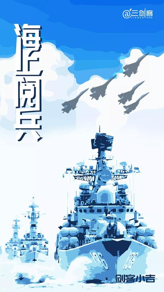 中国在南海进行最大规模海上阅兵 向世界宣示5大信号