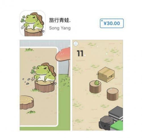 苹果打击游戏抄袭党 山寨《旅行青蛙》终遭下架女忍者忍法帖