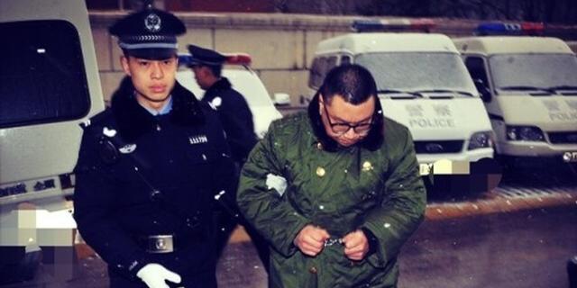尹相杰因涉被警方抓获_尹相杰二次吸毒被北京警方查获