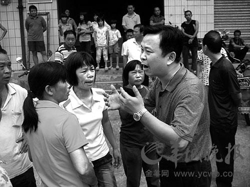 英德市教育局原局长陈汉明。