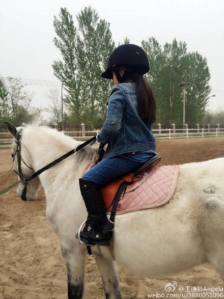 王诗龄微博晒出骑马照