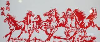 匠心独运的马艺术剪纸